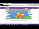 Браузерная игра Megagorod - обзор новой игры от rac69