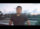Как правильно построить гармоничные отношения Иван Сергиенко