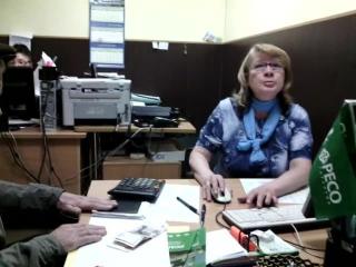 Попытка оформить полис ОСАГО  в офисе  РЕСО-Гарантии г. Кирово-Чепецка.  Из-за того что лошадей  у меня не хватает (меньше 120)