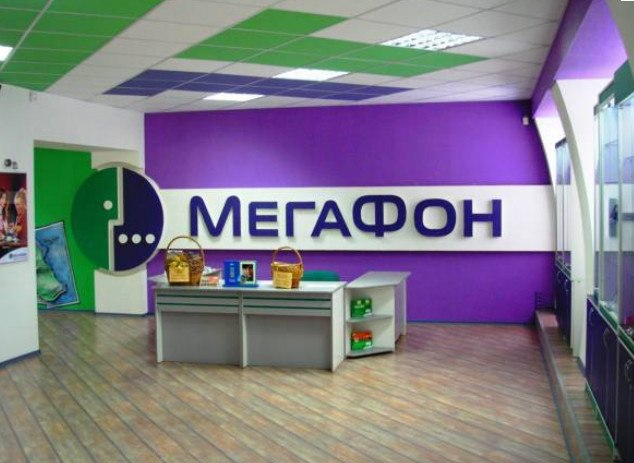 «МегаФон» укрепляет розницу в Ростовской области