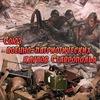 Союз военно-патриотических клубов Ставрополья