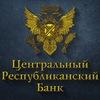 Финансовая система Новороссии Держава Сегодня