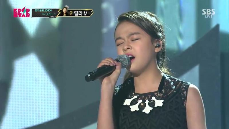 Lily M(릴리 M)- Grenade (KPOPSTAR4 TOP8)
