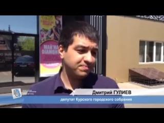 В Курске прошли пикеты против «кручения» женскими прелестями в День Победы
