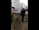 Субботник в среду, убираем траву от травы 29 апреля в снежную погоду! ахаха Сибирь Прокопьевск