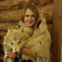 Анна Бобылева