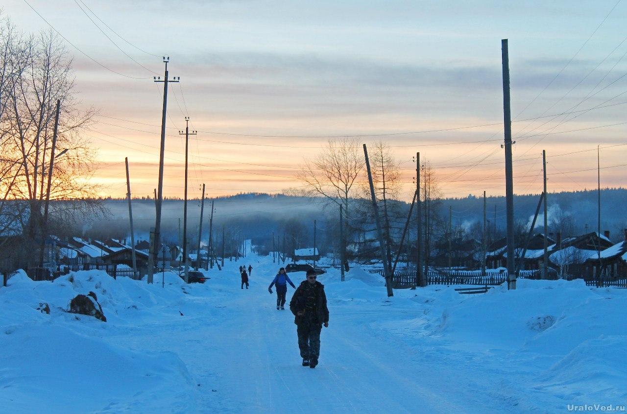 Поселок Синегорский