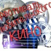 Фестиваль любительского кино памяти В.Кузнецова