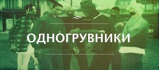 samp аватарки: