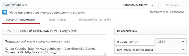 Boom Bot |