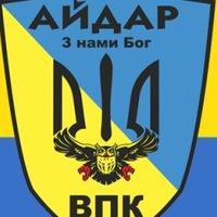 aidar24_vn