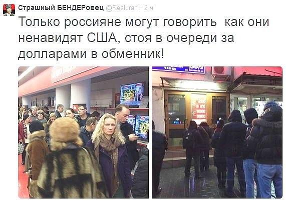 """""""Ми ваюем за Савецкий Саюз, ми из Таджикистана, Чечни и Армении, ми против США"""" - """"ополченцы"""" объясняют зачем они приехали убивать украинцев - Цензор.НЕТ 3556"""