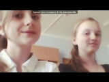 «С моей стены» под музыку Михей&Инна Стил - Любовь не рождается(OST Корабль). Picrolla