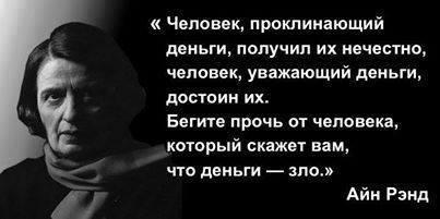 https://pp.vk.me/c623230/v623230830/20eef/IzD-R-gVf3s.jpg