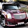 Ремонт   Сервис Cadillac   Chevrolet