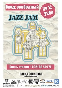 30/12 Jazz Jam @ Banka Soundbar