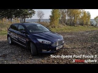 FORD – официальный дилер в Москве, продажа новых ...