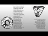 Bosko - 3 feat. Borko THCF i DJ Iron (album Beskonacno