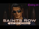 """Saints Row IV: """"Gat Out of Hell"""" Ending #4: """"God Recreates Earth"""" {PS4, Full 1080p}"""