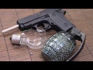 ПНЕВМАТ из игрушечного пистолета.