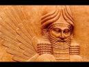 Религия Месопотамии Вводная лекция А Б Зубов