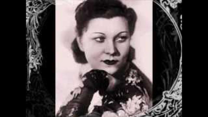 Клавдия Ивановна Шульженко - На тот большак (1968г.)