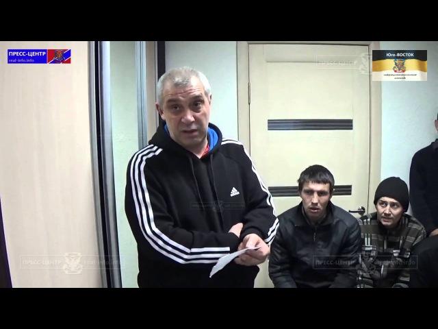 Бывшие заключенные Чернухинской исправительной колонии стали на защиту ЛНР