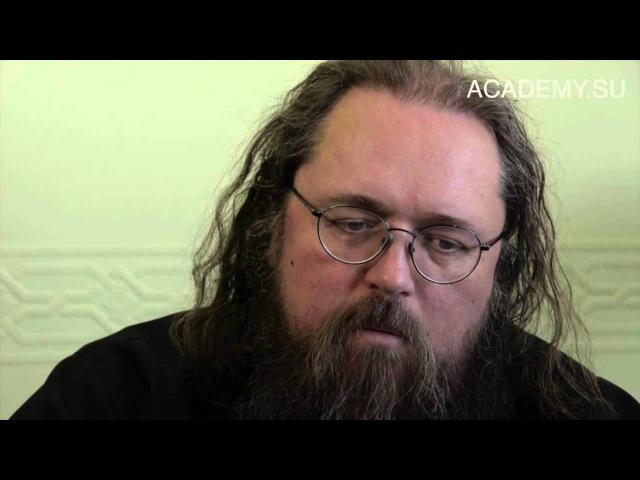 Иудаизм и ислам, католичество и протестантизм - в свете православия - Протодиакон Кураев