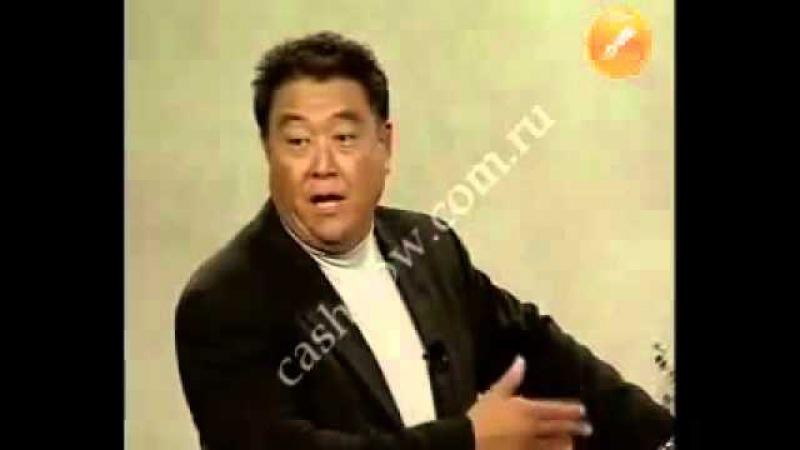 Стать богатым за 60 минут Роберт Кийосаки Robert T Kiyosaki 6 Итак что же вас останавливает