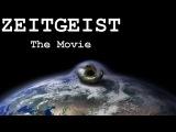 Zeitgeist - Der Film der DEIN LEBEN ver