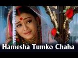 Hamesha Tumko Chaha (Video Song) Devdas Shah Rukh Khan Aishwarya Rai
