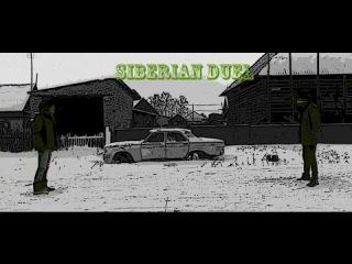 Siberian Duel