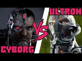 Кто кого #41Cyborg (Киборг DC) vs Ultron (Эра Альтрона)
