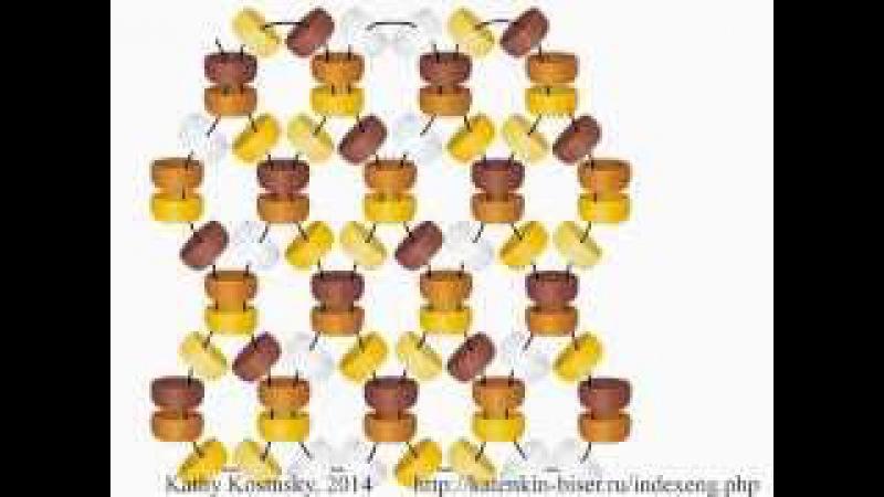 Pseudo-Honeycomb Netting. Beading Cartoon