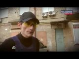 Скандальное интервью Добермана, наёмника батальона