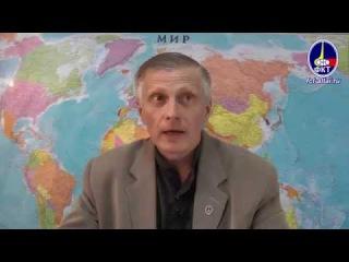 Вопрос Ответ Пякин В  В  от 13 мая 2015 г  новый выпуск