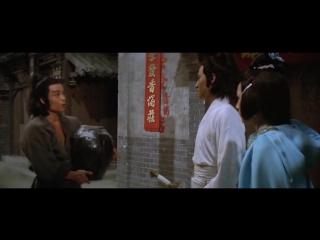 Пять боевых машин Шаолиня - Die Funf Kampfmaschinen Der Shaolin