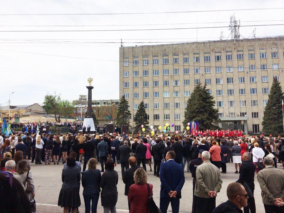 Полное расписание мероприятий в Таганроге на 9 мая