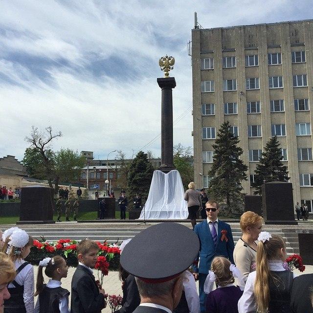 Стела «Город воинской славы» в Таганроге официально открыта. ФОТО. ВИДЕО