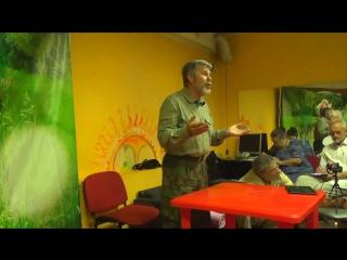 Георгий Сидоров - Секреты долголетия или как выжить при библейском укладе Часть 1