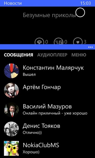 аватарки квадратные: