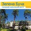 Zelenaya Bucha