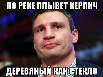 """Кличко просит киевлян не выезжать в город на собственном автотранспорте: """"Это, прежде всего, ваша безопасность"""" - Цензор.НЕТ 2981"""