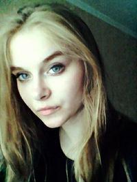 Катя Тимошенко