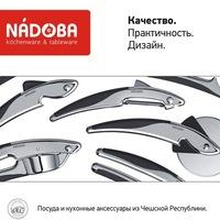 Емкость Nadoba