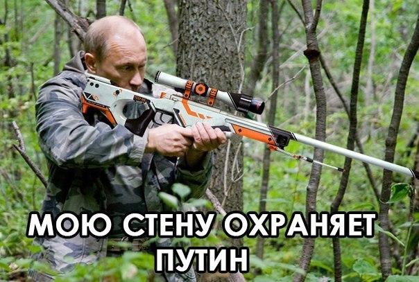 ак 47 на аву: