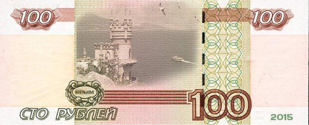 монета рубль 1790 года павел