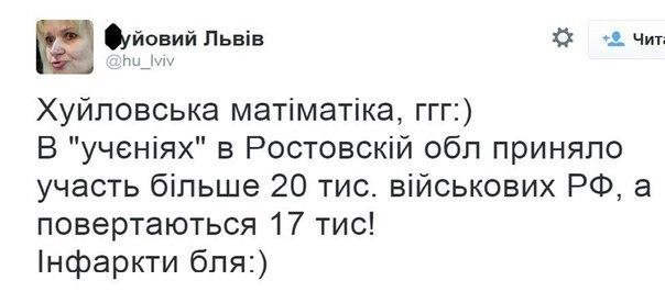 Сегодня Лавров и Керри обсудят ситуацию в Украине и отвод российских войск от границы - Цензор.НЕТ 4543