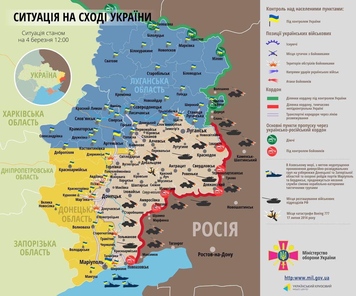 Карта боевых действий в Луганской области
