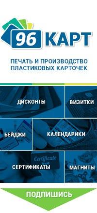 Mastercard карта расчетная Краснокамск продажа